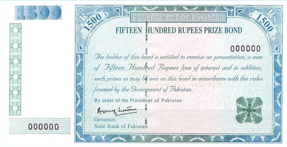 Rs. 1500 Prize Bond Draw List (15 August 2016, Rawalpindi)