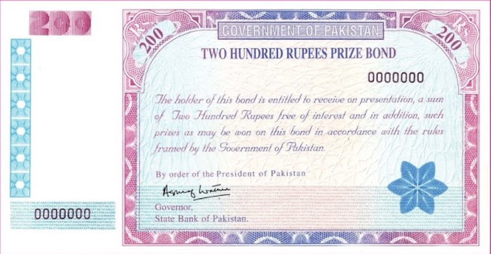 Rs. 200 Prize Bond Draw List (15 September 2009, Lahore)