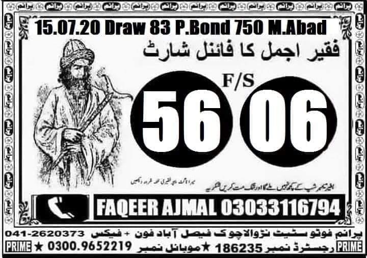 Faqeer Ajmal Final Short New Guess Paper 750 Prize Bond Draw No 83 Date 15.07.2020 Faqeer Ajmal 03033116794 posted by Faqeer Ajmal
