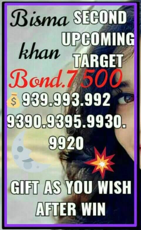 Bisma khan