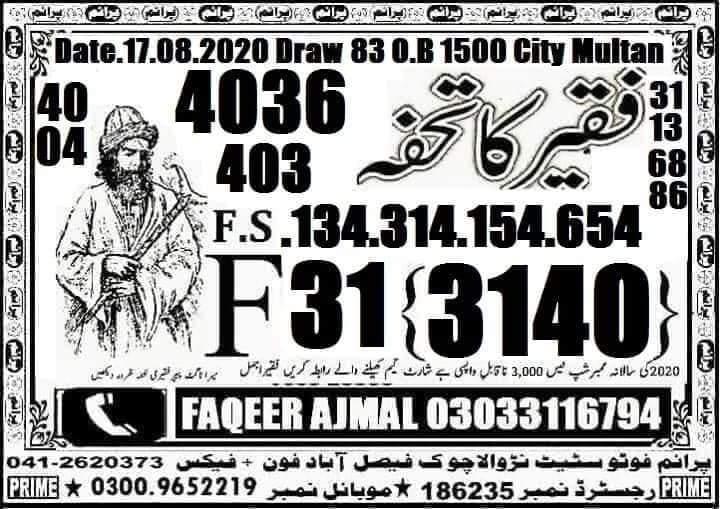 Faqeer Ka Tohfa new guess paper faqeer ajmal 1500 multan new guess paper 17.08.2020 Faqeer Ajmal whats,app no  mobile 03033116794,,,,,,,F,S,,319. posted by Faqeer Ajmal