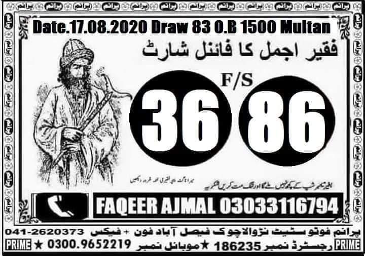 faqeer ajmal fainal short guess paper 1500 Multan 17.08.2020